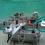 Hoë kwaliteit outomatiese papierkas etiketteringsmasjien